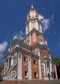 Меньшикова башня