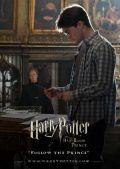 Гарри Поттер и Принц-полукровка Плакат к фильму