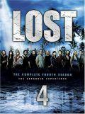 Lost Постер сериала 4 часть