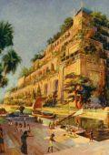 Вавилон Сады Семирамиды